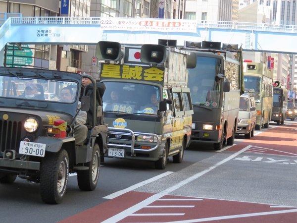 27年 2月11日菊青同統一行動紀元節奉祝運動02