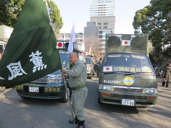27年 2月11日菊青同統一行動紀元節奉祝運動03
