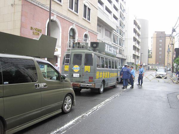 27年 8月29日中国大使館抗議01