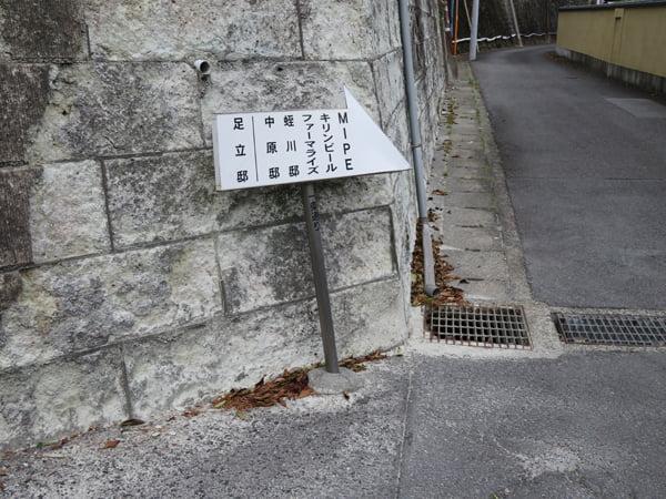 28年 5月2日舛添東京都知事別荘コース確認04