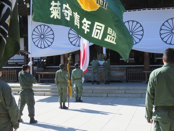 28年 2月11日菊青同統一行動紀元節奉祝運動07