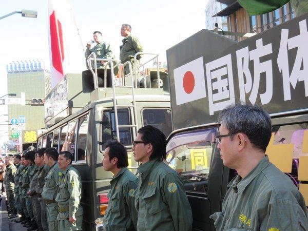 28年 2月11日菊青同統一行動紀元節奉祝運動10