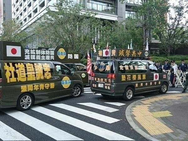 28年10月22日警視庁第六機動隊抗議運動01