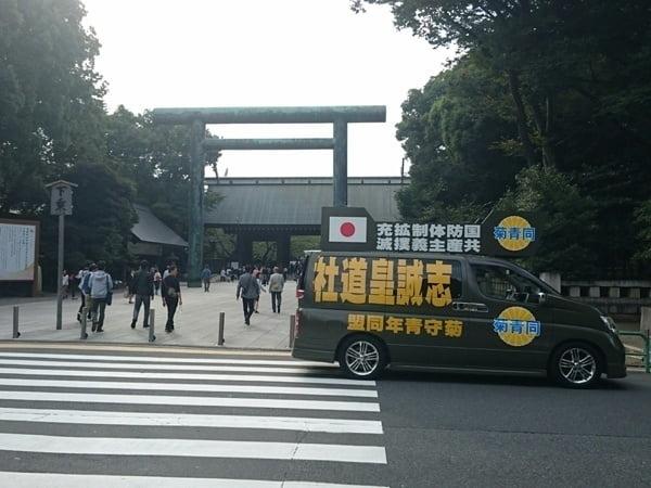 28年10月22日警視庁第六機動隊抗議運動02