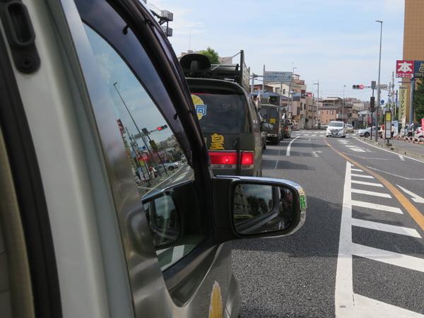 28年9月25日救国同志会埼玉支部結成記念運動04