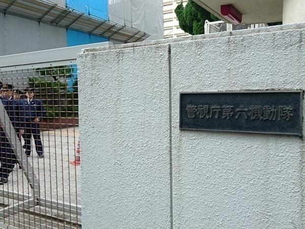 28年10月22日警視庁第六機動隊抗議運動04