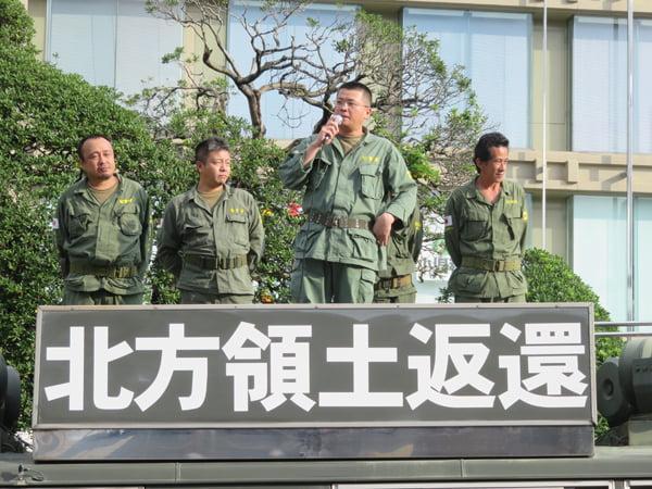 28年9月25日救国同志会埼玉支部結成記念運動06